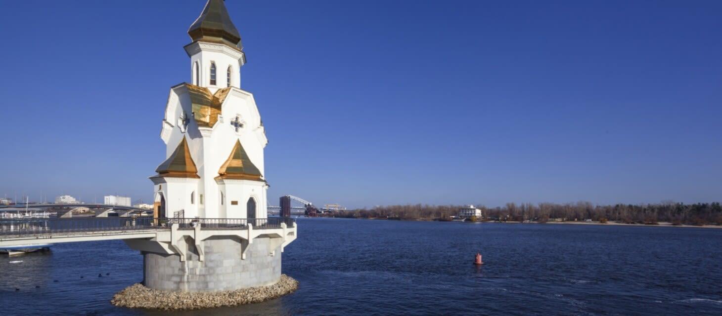 /destinations/europe/ukraine/private-travel/Private travel index