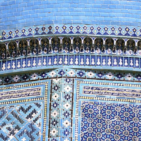 Uzbekistan:  Aboard the Orient Silk Road Express