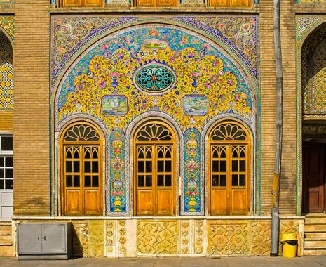 Architecture in Tehran, Iran