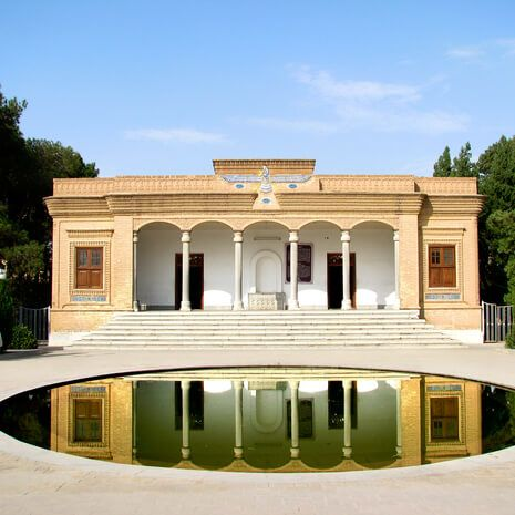 Fire Temple, Iran
