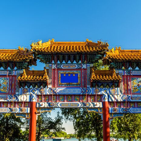 Imperial Gardens at the Summer Palace, China