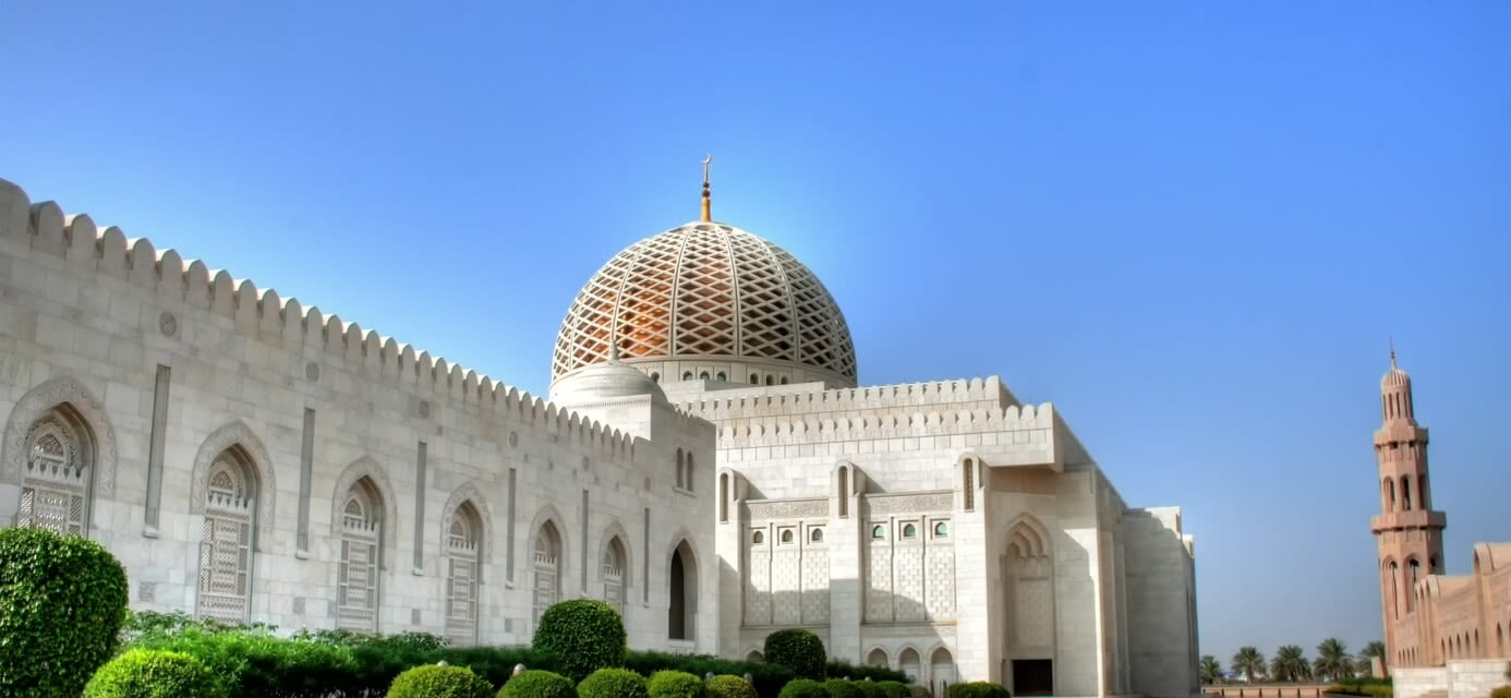 Oman group tours