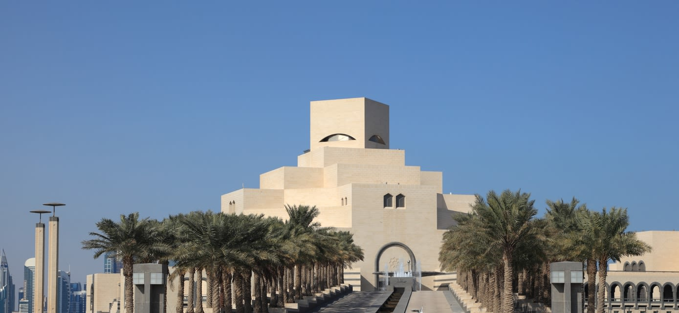 Museum of Islamic, Qatar
