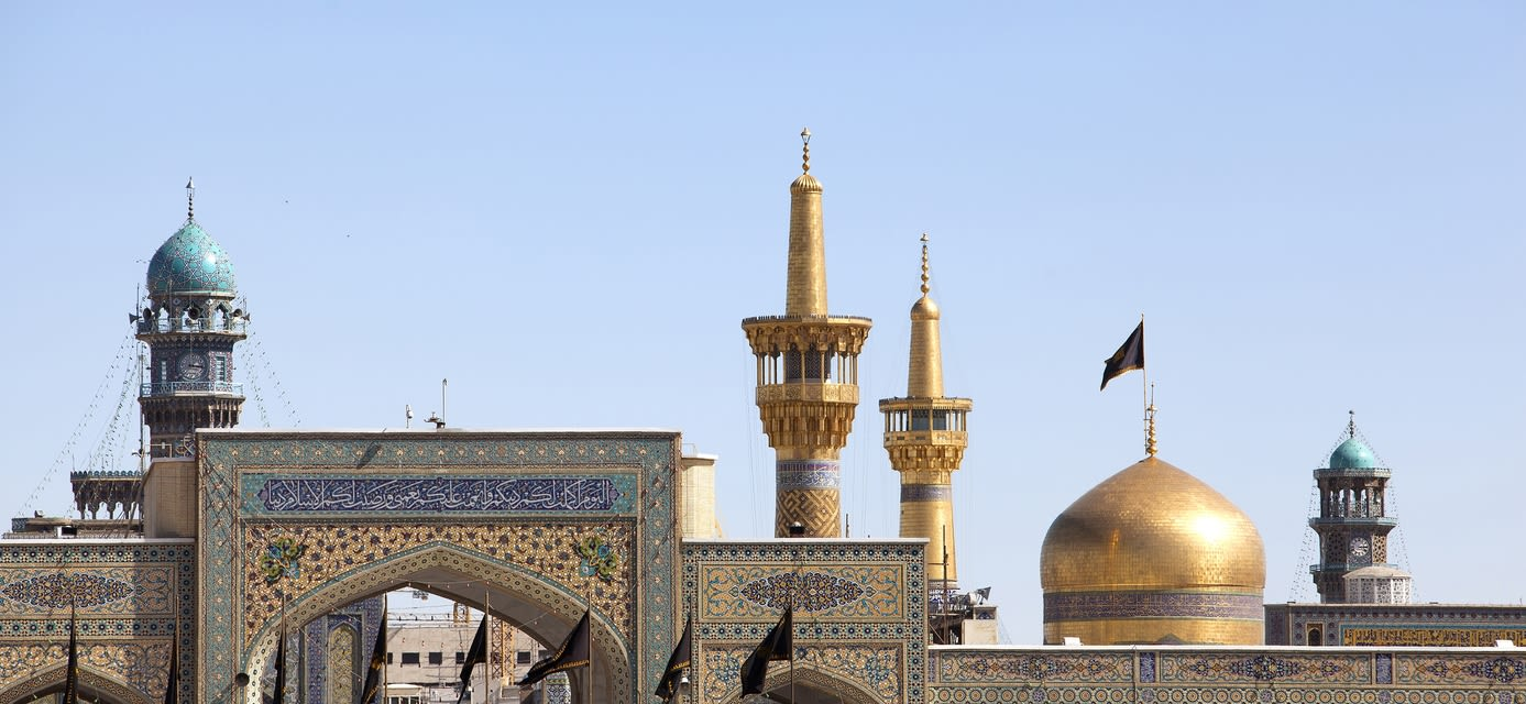 The holy shrine of Iman Reza in Mashhad city of Iran