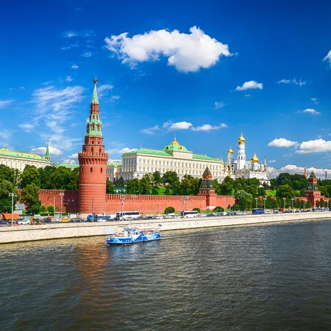 View of the Kremlin from the bridge, Moscow