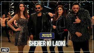 Sheher Ki Ladki – Badshah – Tulsi Kumar – Abhijeet – Khandaani Shafakhana Video Song HD Download