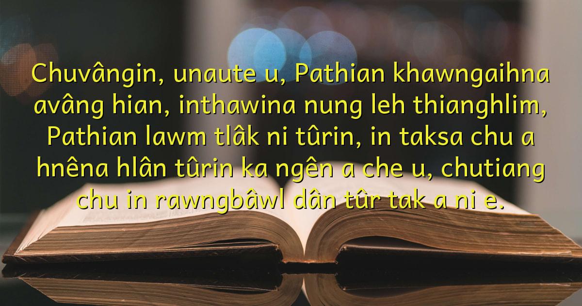 INTHAWINA NUNG 1