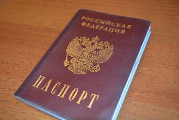 Поменять паспорт по негодности
