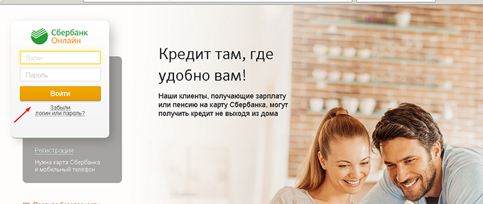 Мосгоргаз узнать лицевой счет по адресу в москве
