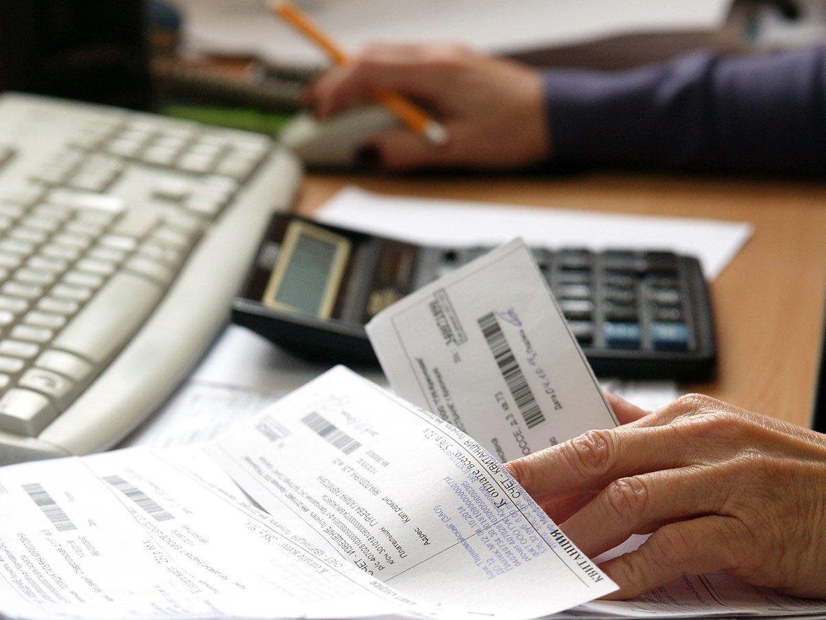 Компенсация расходов на оплату жилого помещения и коммунальных услуг для инвалидов