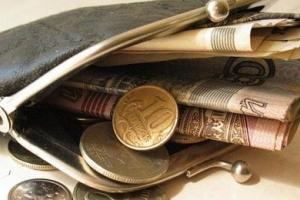 Социальные выплаты для малоимущих