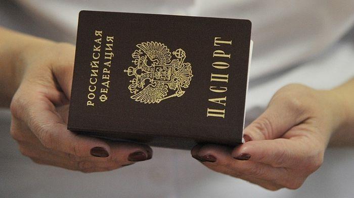 Как получить временное удостоверение личности при утере паспорта в спб