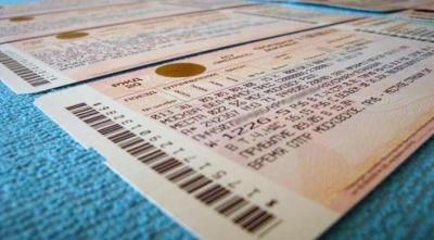 За сколько дней можно сдать жд билеты с возвратом полной стоимости