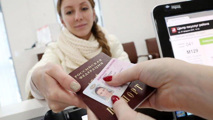 Где и как поменять права в казани из за смены фамилии