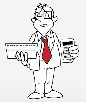 Как проверить правильность начисления квартплаты и коммунальных платежей?