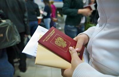 Возможно ли человеку без прописки законно оформить загранпаспорт?