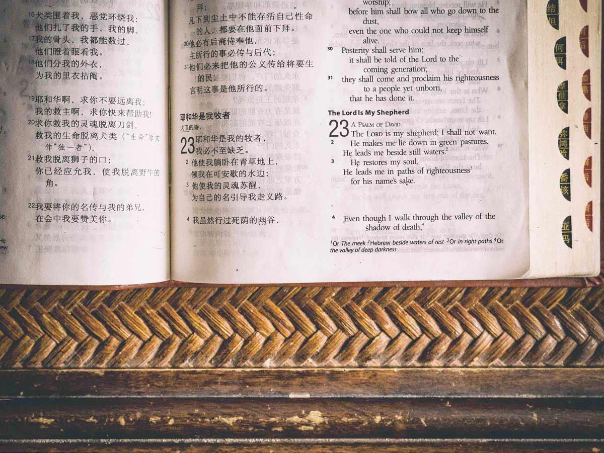 Chinese Bible