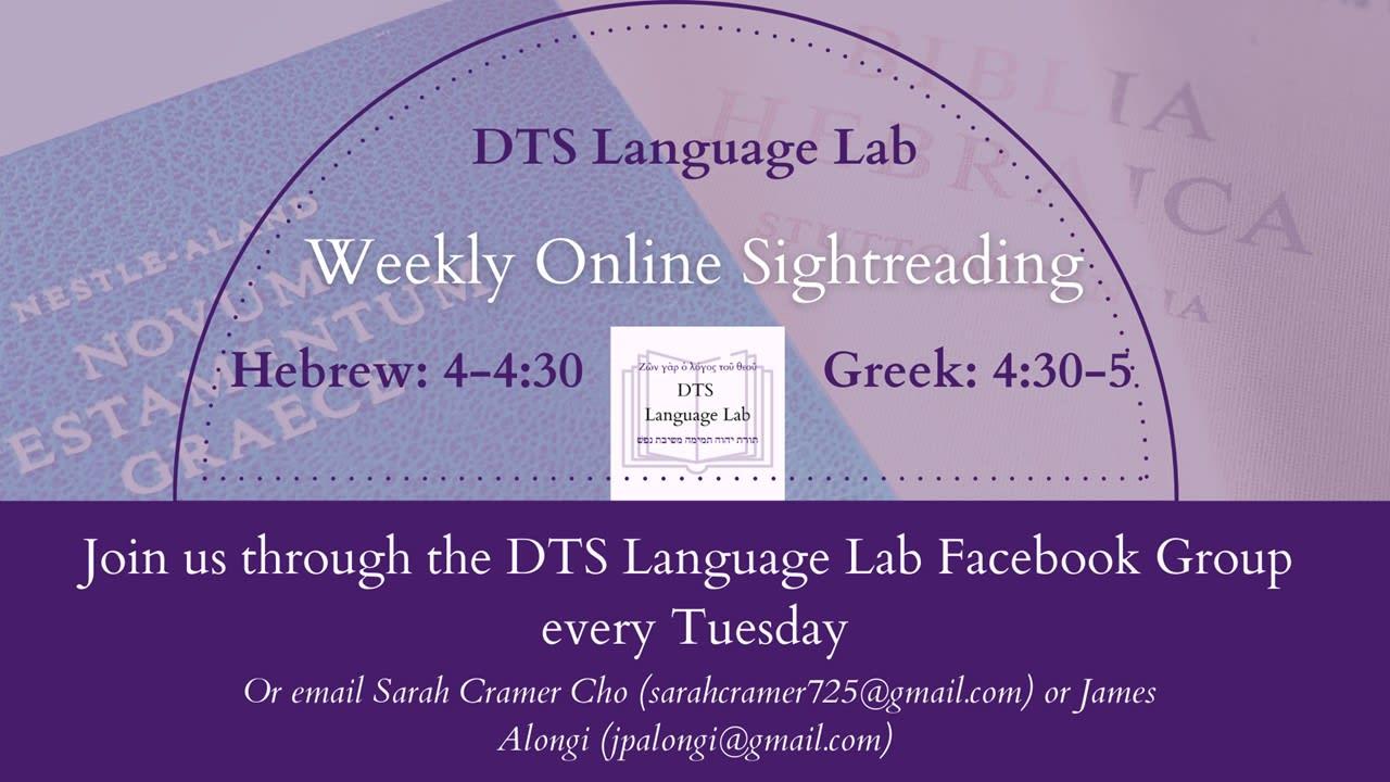 2021.02.06 Language Lab Sightreading