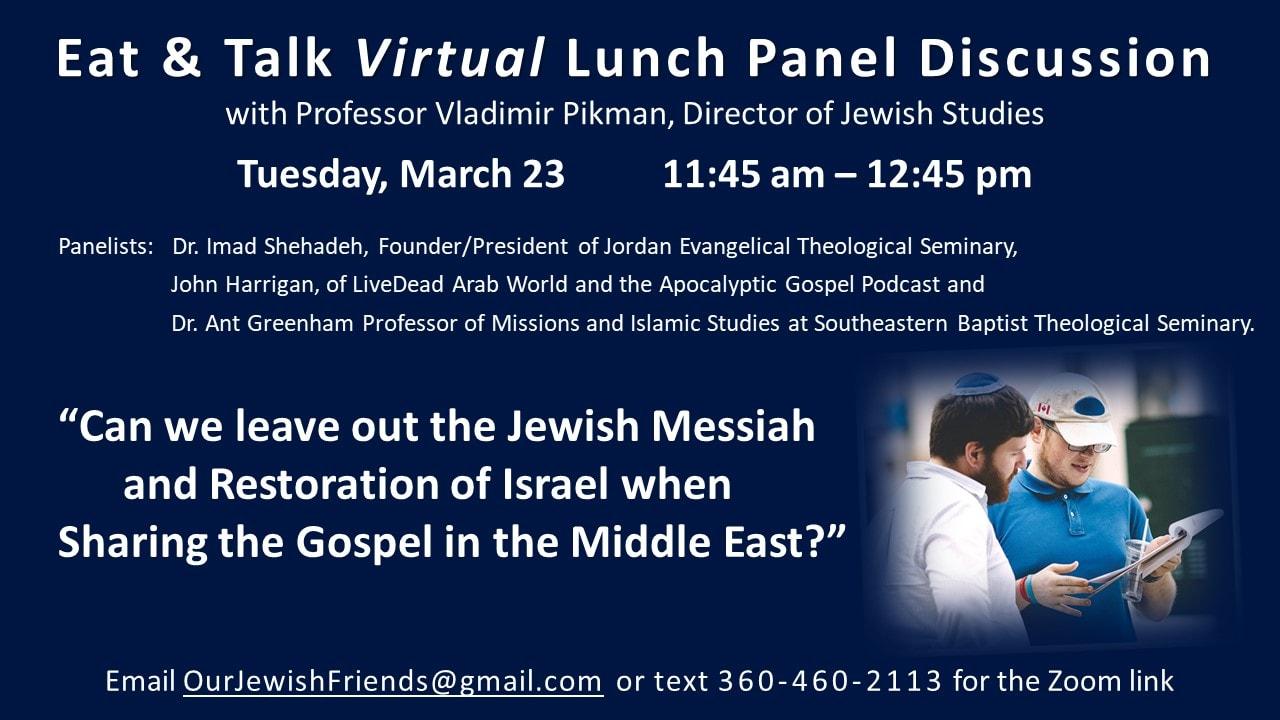 2021.03.23 Eat and Talk Jewish Studies 1