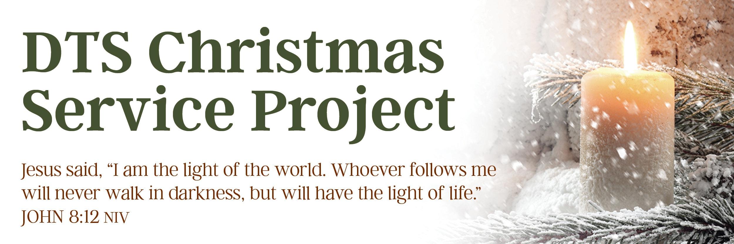2016 ChristmasService 1
