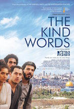 affiche Kind words