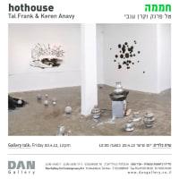 Hothouse | חממה - Art Exhibition in Dan Gallery