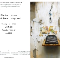 Existential Space | מרחב קיומי - Art Exhibition in Dan Gallery