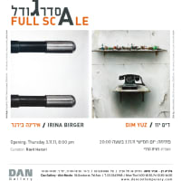 Full Scale | סדר גודל - Art Exhibition in Dan Gallery