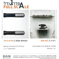 Full Scale | סדר גודל - Art Exhibition in Dan Gallery