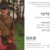 Alex Tubis | Converter - Art Exhibition in Dan Gallery