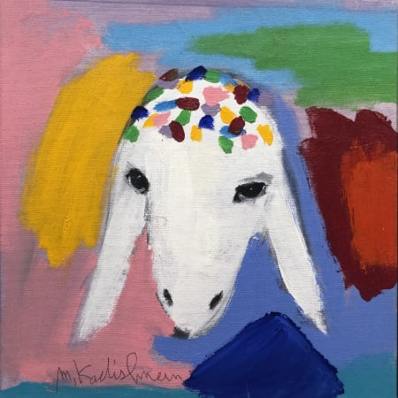 Lamb by MENASHE KADISHMAN [2000]