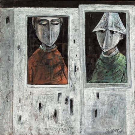 Couple in the window by Yosl Bergner [1958]