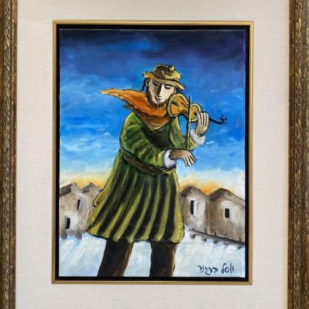 Fiddler by Yosl Bergner [1990]