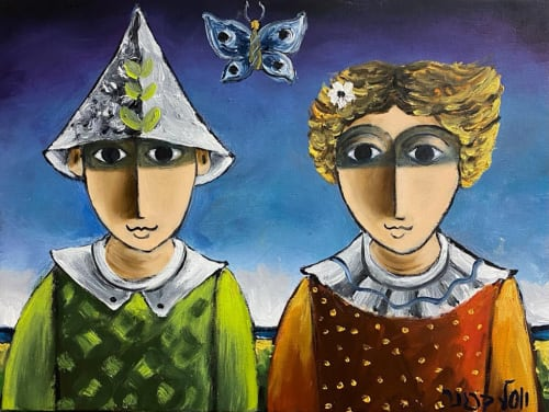 Couple and Butterfly by Yosl Bergner [1990]