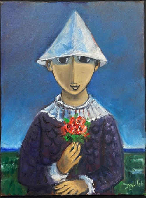 Clown with Flowers by Yosl Bergner [1985]