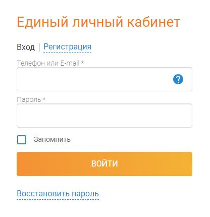 МосОблЕИРЦ — вход в личный кабинет клиента ЖКХ, регистрация