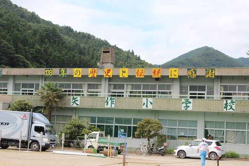 矢作小学校