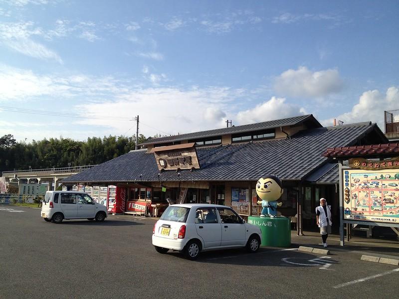 道の駅田野駅屋
