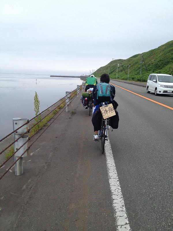 宗谷岬へ続く道
