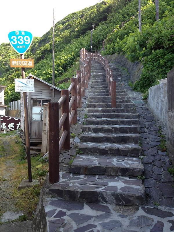 階段国道 その3