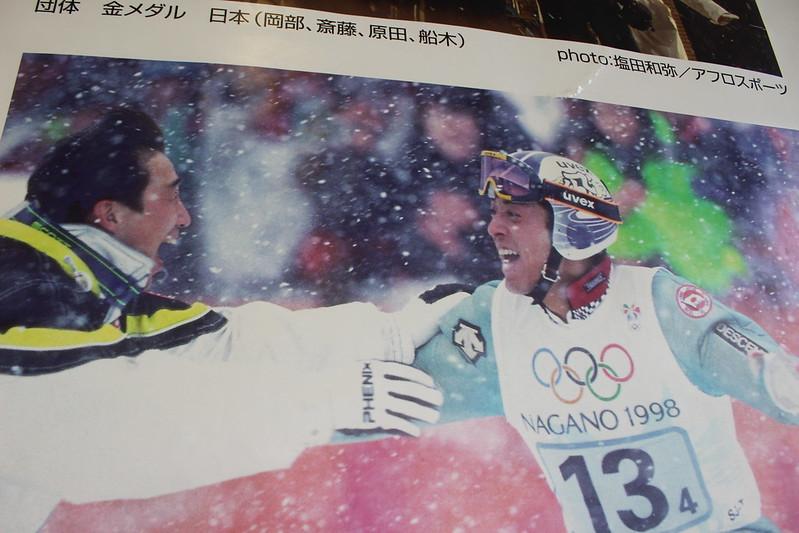 白馬ジャンプ競技場 長野オリンピック時の写真