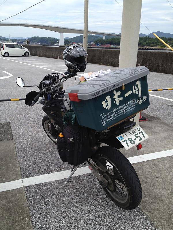 日本一周中のバイク