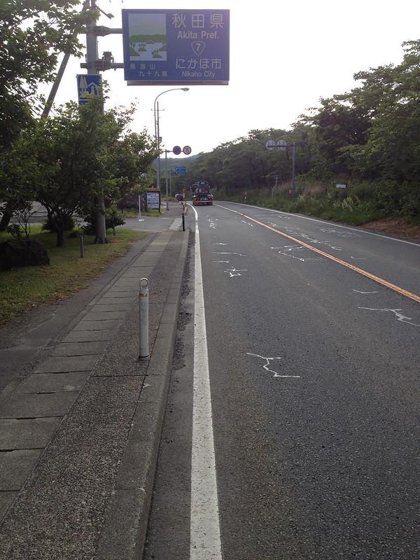 秋田県入り
