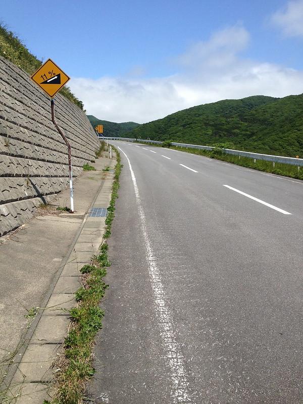 竜飛岬へ続く道 その3