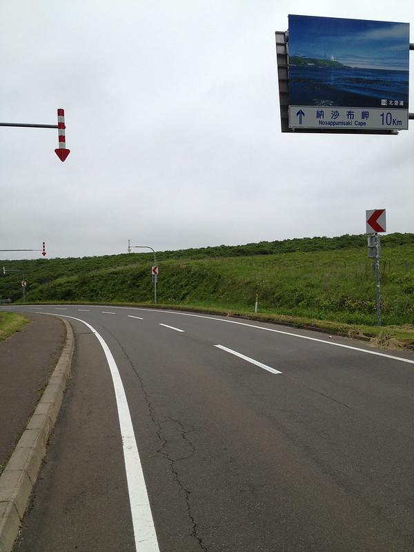 納沙布岬まで10km