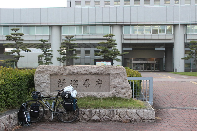 新潟県庁 その1