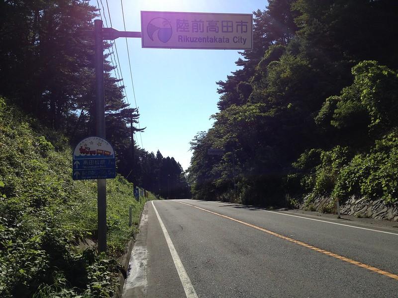 陸前高田入り