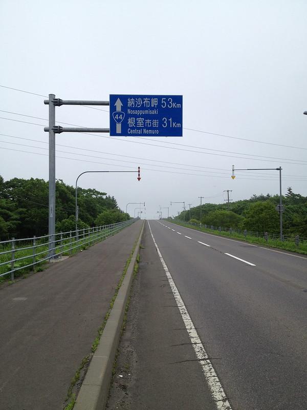 納沙布岬まで53km