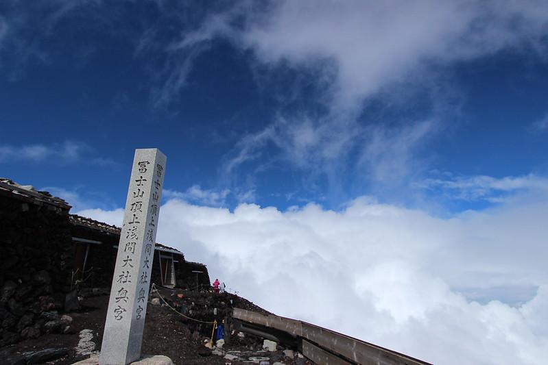 富士登山 頂上浅間大社奥宮