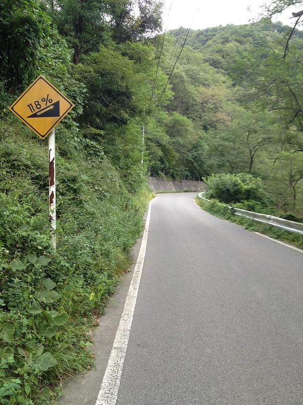 長野へ向かう道 その2